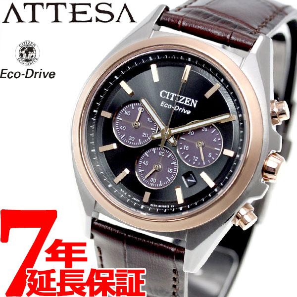 シチズン アテッサ CITIZEN ATTESA エコドライブ クロノグラフ 腕時計 メンズ CA4395-01E【2018 新作】