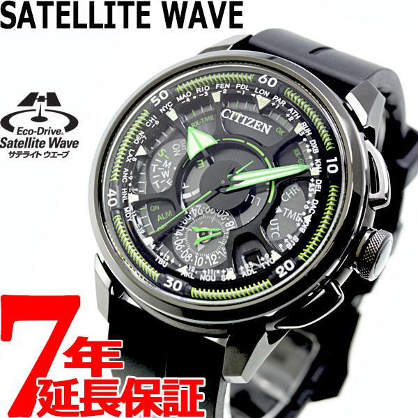 ニールがお得!今ならポイント最大39倍!10日23時59分まで! シチズン サテライト ウエーブ GPS F990 エコドライブ GPS衛星電波時計 限定モデル 腕時計 メンズ ダブルダイレクトフライト SATELLITE WAVE CC7005-16E