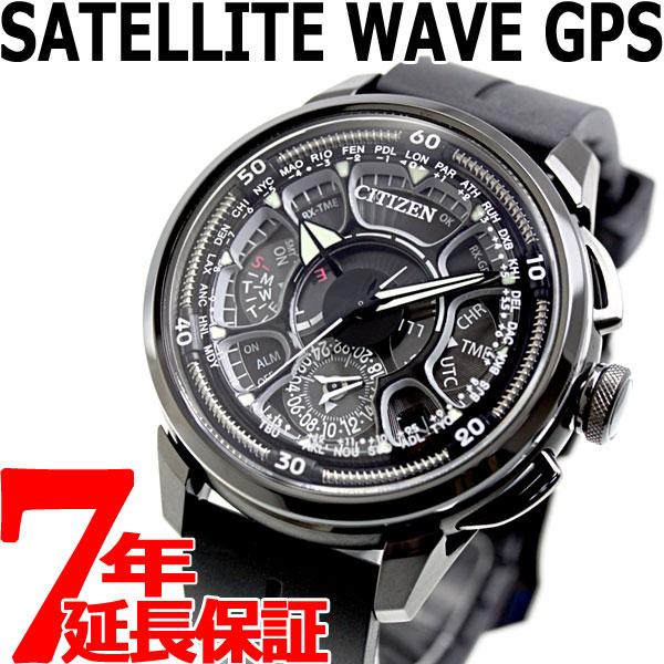 シチズン サテライト ウエーブ GPS F990 エコドライブ GPS衛星電波時計 限定モデル 腕時計 メンズ ダブルダイレクトフライト SATELLITE WAVE CC7005-16F【2018 新作】