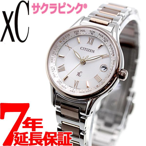 シチズン クロスシー エコドライブ 電波時計 ティタニア ハッピーフライト サクラピンク(R) 北川景子 広告着用モデル 腕時計 Bloom CITIZEN xC EC1165-51W