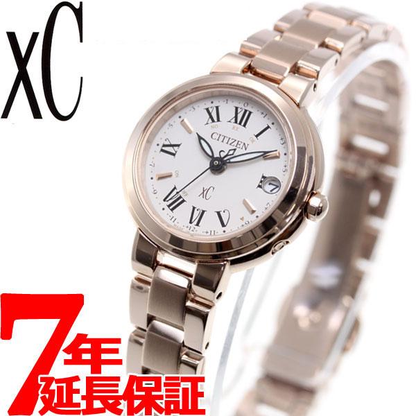 シチズン クロスシー エコドライブ 電波時計 サクラピンク プチ 腕時計 レディース ステンレススチールライン ハッピーフライト CITIZEN xC ES9005-50W【2018 新作】