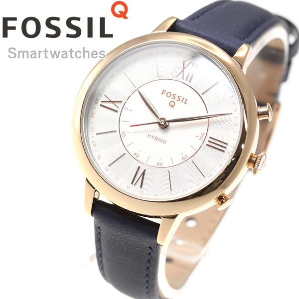フォッシル FOSSIL Q ハイブリッド スマートウォッチ ウェアラブル 腕時計 レディース ジャクリーン Q JACQUELI FTW5014