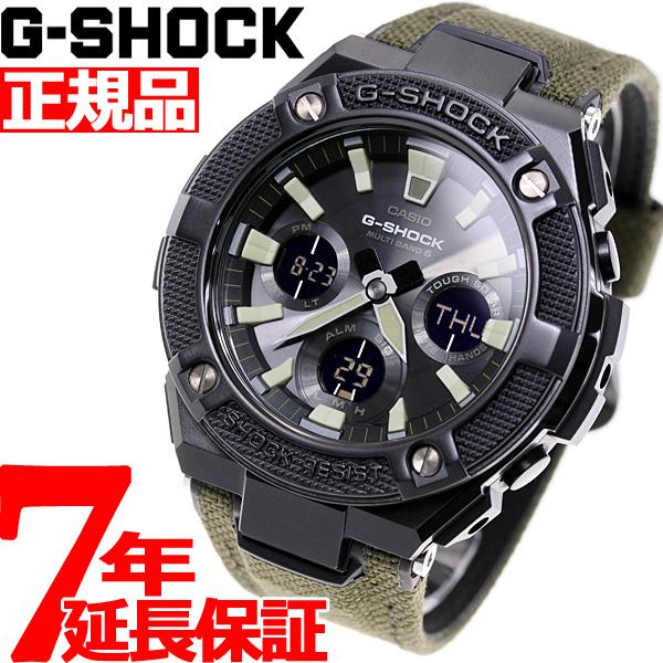 G-SHOCK 電波 ソーラー 電波時計 G-STEEL カシオ Gショック Gスチール CASIO 腕時計 メンズ タフソーラー GST-W130BC-1A3JF【2018 新作】
