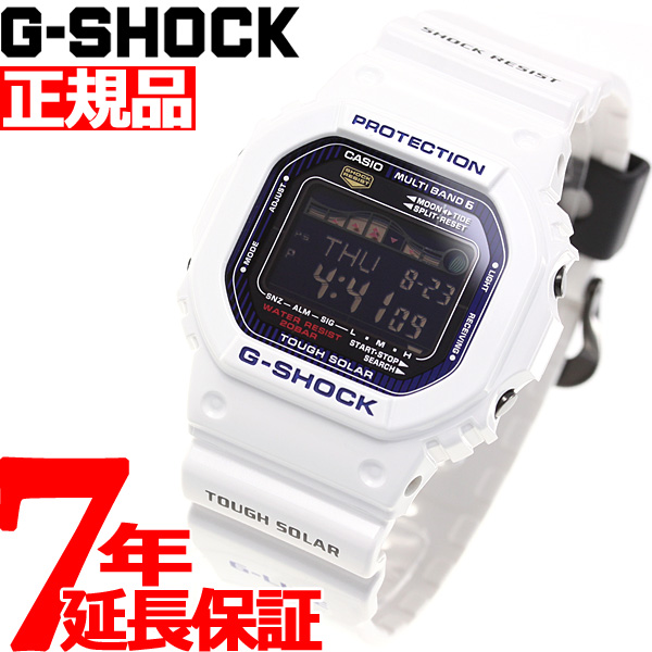 G-SHOCK 電波 ソーラー 電波時計 ホワイト 白 カシオ Gショック Gライド CASIO G-LIDE 腕時計 メンズ デジタル GWX-5600C-7JF