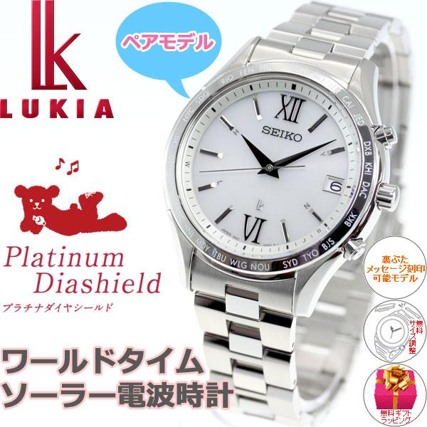 セイコー ルキア SEIKO LUKIA 電波 ソーラー 腕時計 ペアモデル メンズ SSVH025【2018 新作】