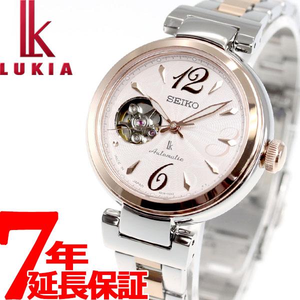 セイコー ルキア SEIKO LUKIA メカニカル 自動巻き 腕時計 レディス 綾瀬はるか イメージキャラクター SSVM046【2018 新作】