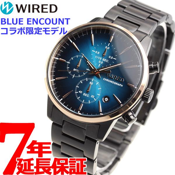 セイコー ワイアード SEIKO WIRED BLUE ENCOUNT コラボ 限定モデル 腕時計 メンズ TOKYO SORA クロノグラフ AGAT724【2018 新作】
