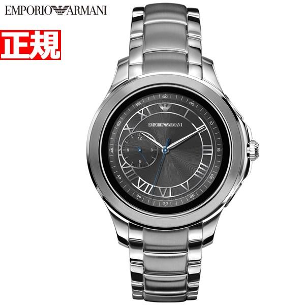 エンポリオアルマーニ EMPORIO ARMANI コネクテッド スマートウォッチ ウェアラブル 腕時計 メンズ アルベルト ALBERTO ART5010【2018 新作】