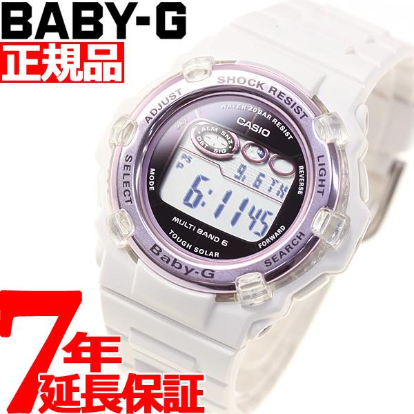 BABY-G カシオ ベビーG Tripper トリッパー 電波 ソーラー 腕時計 レディース 電波時計 ホワイト 白 BGR-3003-7BJF