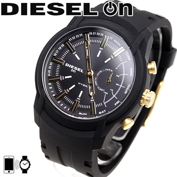 ディーゼル DIESEL ON ハイブリッド スマートウォッチ ウェアラブル 腕時計 メンズ アームバー ARMBAR DZT1014【2018 新作】