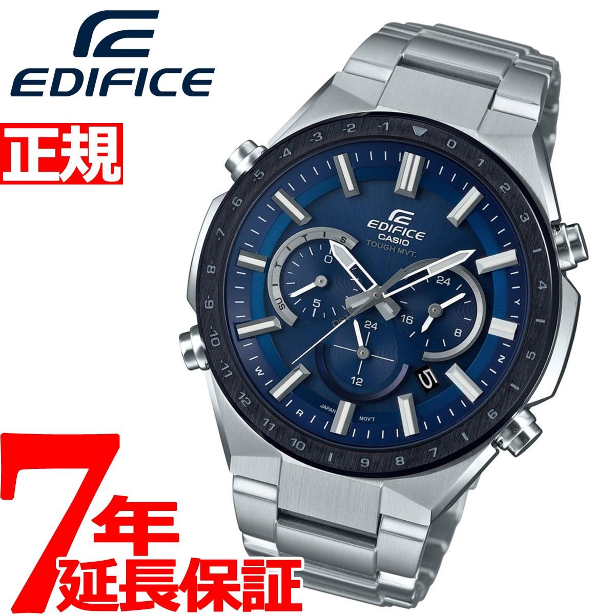 カシオ エディフィス CASIO EDIFICE 電波 ソーラー 電波時計 腕時計 メンズ タフソーラー クロノグラフ EQW-T660DB-2AJF【2018 新作】