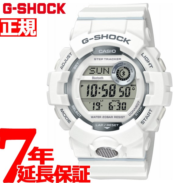 【SHOP OF THE YEAR 2018 受賞】G-SHOCK G-SQUAD カシオ Gショック ジースクワッド CASIO 腕時計 メンズ ホワイト GBD-800-7JF【2018 新作】