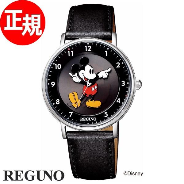 シチズン レグノ CITIZEN REGUNO ディズニーコレクション ミッキー ソーラーテック 腕時計 メンズ レディース Disney KP3-112-50【2018 新作】