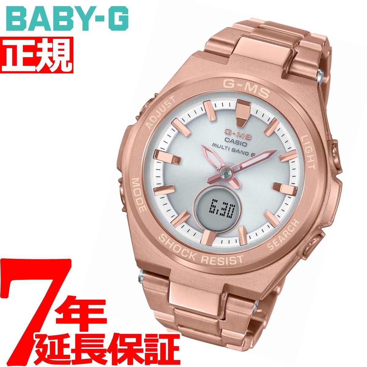BABY-G カシオ ベビーG レディース G-MS 電波 ソーラー 腕時計 タフソーラー MSG-W200DG-4AJF【2018 新作】