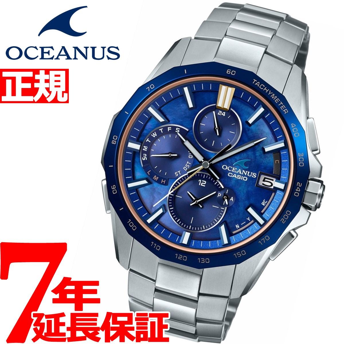 カシオ オシアナス マンタ CASIO OCEANUS Manta 電波 ソーラー 腕時計 メンズ アナログ タフソーラー OCW-S4000E-2AJF【2018 新作】