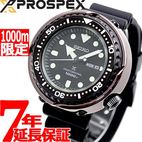 セイコー プロスペックス SEIKO PROSPEX 1978 クオーツ ダイバーズ 40周年記念 限定モデル プロフェッショナルダイバーズ 腕時計 ヴァイオレットオーシャン SBBN042【2018新作】