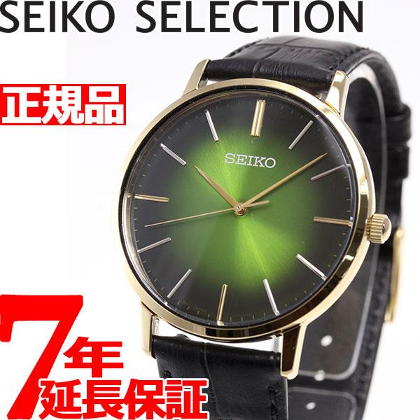 【5日0時~♪2000円OFFクーポン&店内ポイント最大51倍!5日23時59分まで】セイコー セレクション SEIKO SELECTION 復刻モデル ゴールドフェザー 流通限定モデル 腕時計 ペア メンズ SCXP126