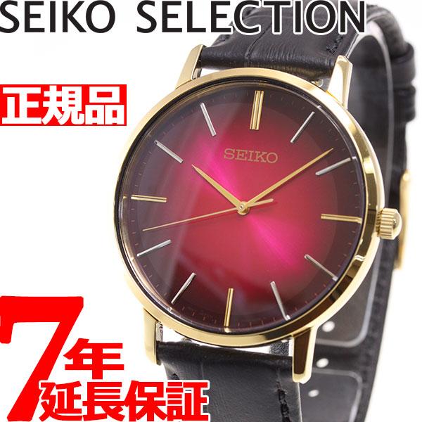 セイコー セレクション SEIKO SELECTION 復刻モデル ゴールドフェザー 流通限定モデル 腕時計 ペア メンズ SCXP128【2018 新作】