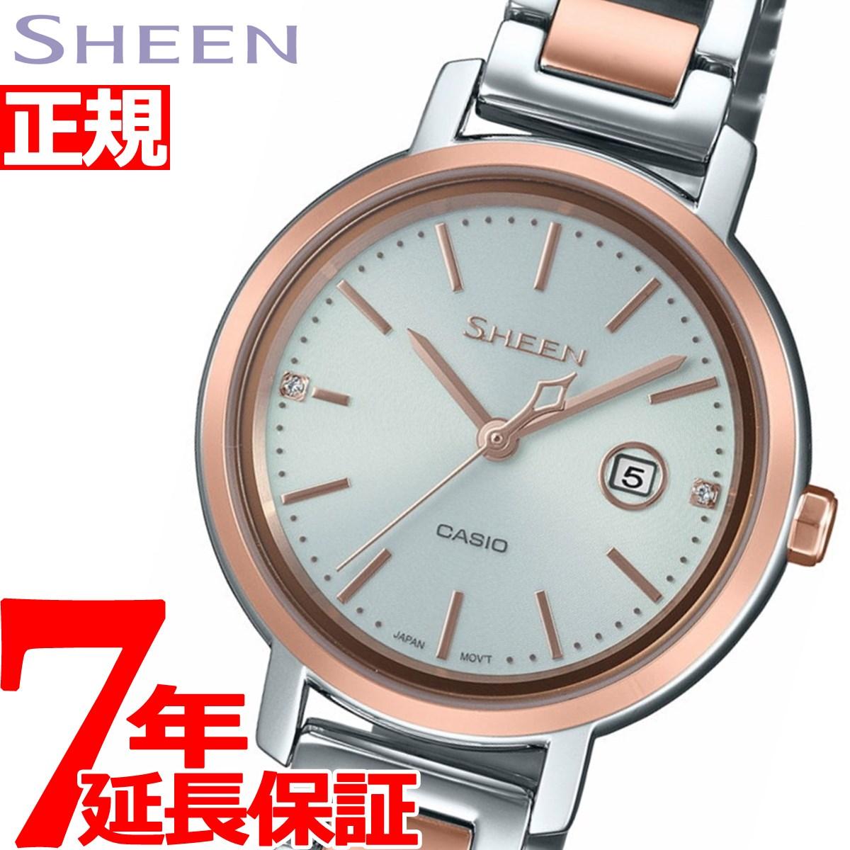 カシオ シーン CASIO SHEEN ソーラー 腕時計 レディース SHS-4525SPG-7AJF【2018 新作】