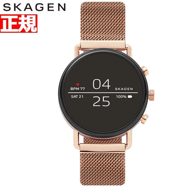 スカーゲン SKAGEN スマートウォッチ ウェアラブル 腕時計 メンズ レディース ファルスター FALSTER 2 SKT5103【2018 新作】