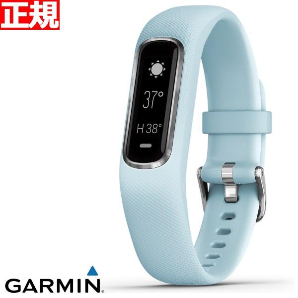 ガーミン GARMIN vivosmart 4 スマートウォッチ ウェアラブル端末 アクティビティトラッカー 腕時計 レディース Blue Silver レギュラー 010-01995-64【2018 新作】