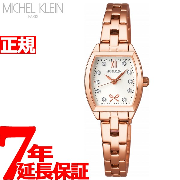 ミッシェルクラン MICHEL KLEIN 腕時計 レディース AJCK098【2018 新作】