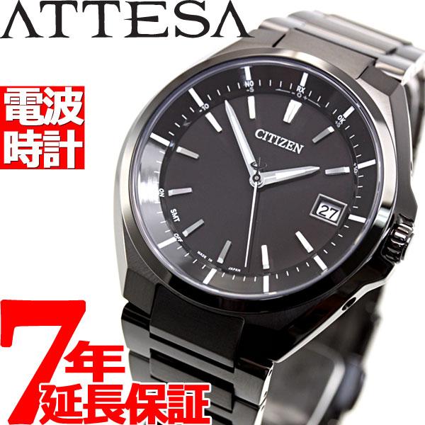 シチズン アテッサ CITIZEN ATTESA エコドライブ ソーラー 電波時計 ダイレクトフライト 針表示式 腕時計 メンズ CB3015-53E