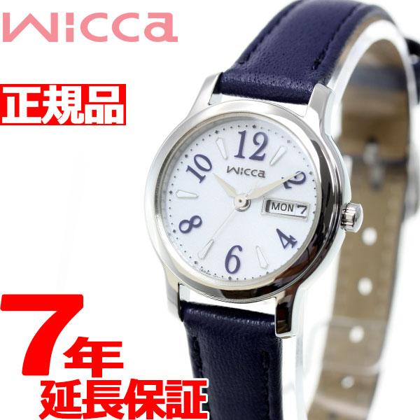 ニールならポイント最大31倍!30日23時59分まで!シチズン ウィッカ CITIZEN wicca ソーラーテック 腕時計 レディース デイ&デイト KH3-410-10【2018 新作】