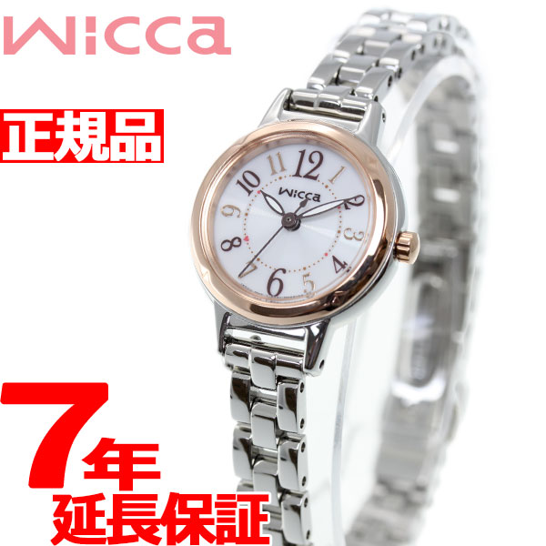 シチズン ウィッカ CITIZEN wicca ソーラーテック 腕時計 レディース KP3-619-11【2018 新作】