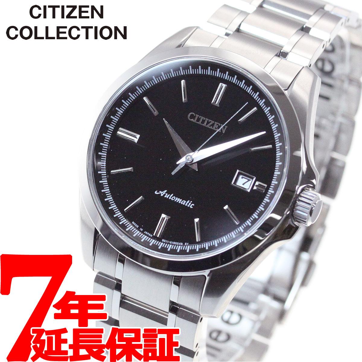 シチズンコレクション CITIZEN COLLECTION メカニカル 自動巻き 機械式 腕時計 メンズ NB1041-84E【2018 新作】