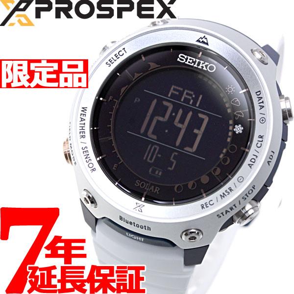 セイコー プロスペックス SEIKO PROSPEX ランド トレーサー ブルートゥース 対応 SNOW MOUNTANIEER 限定モデル 腕時計 SBEM007【36回無金利】