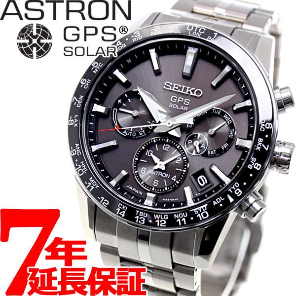 セイコー アストロン SEIKO ASTRON GPSソーラーウォッチ ソーラーGPS衛星電波時計 腕時計 メンズ SBXC003