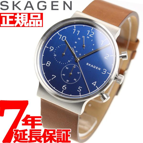 スカーゲン SKAGEN 腕時計 メンズ アンカー ANCHER SKW6358