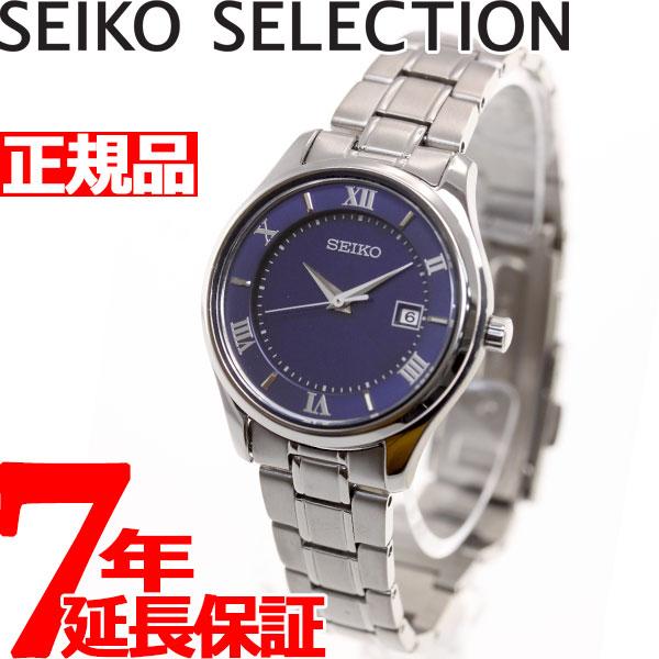 セイコー セレクション SEIKO SELECTION ソーラー 腕時計 ペアウオッチ レディース STPX065【2018 新作】