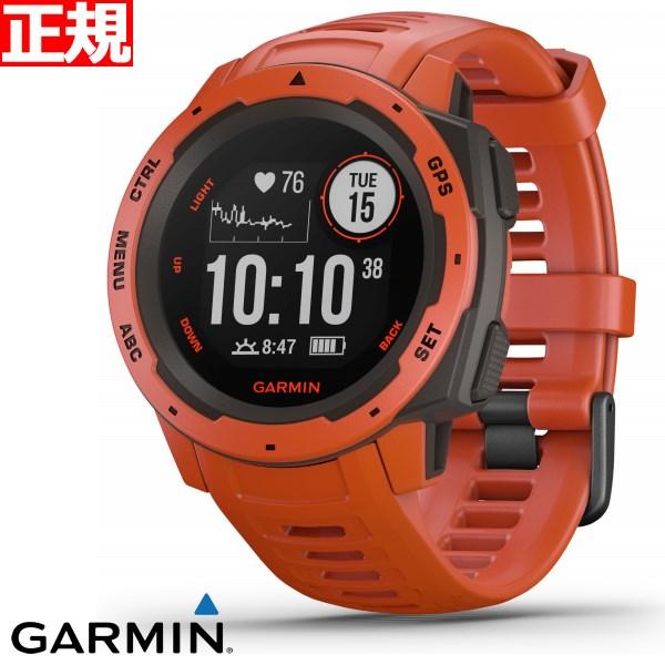 ガーミン GARMIN Instinct Flame Red インスティンクト フレームレッド GPS アウトドアウォッチ スマートウォッチ ウェアラブル端末 腕時計 メンズ 010-02064-32
