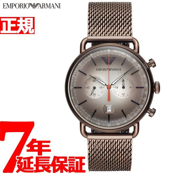 エンポリオアルマーニ EMPORIO ARMANI 腕時計 メンズ アビエーター AVIATOR クロノグラフ AR11169【2018 新作】