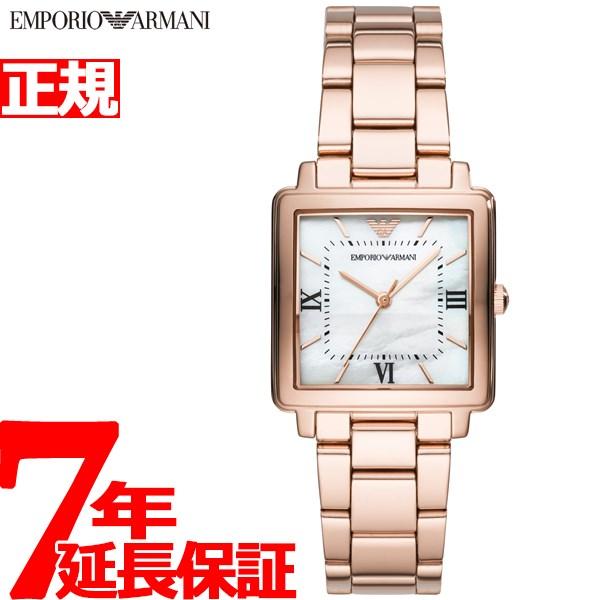 エンポリオアルマーニ EMPORIO ARMANI 腕時計 レディース モダンスリム MODERN SLIM AR11177【2018 新作】