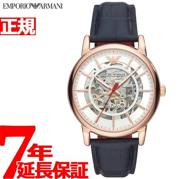 エンポリオアルマーニ EMPORIO ARMANI 腕時計 メンズ 自動巻き オートマチック ルイージ LUIGI AR60009【2018 新作】