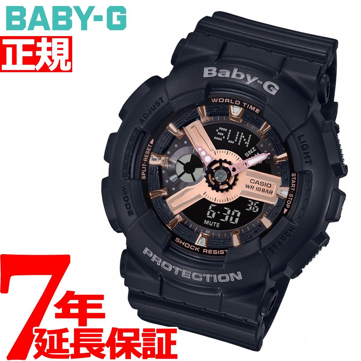 【SHOP OF THE YEAR 2018 受賞】BABY-G カシオ ベビーG レディース 腕時計 BA-110RG-1AJF【2018 新作】