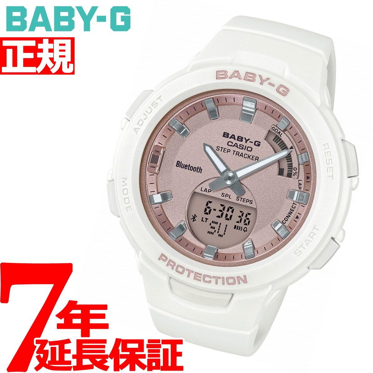 BABY-G G-SQUAD カシオ ベビーG ジースクワッド レディース 腕時計 ホワイト BSA-B100MF-7AJF【2018 新作】