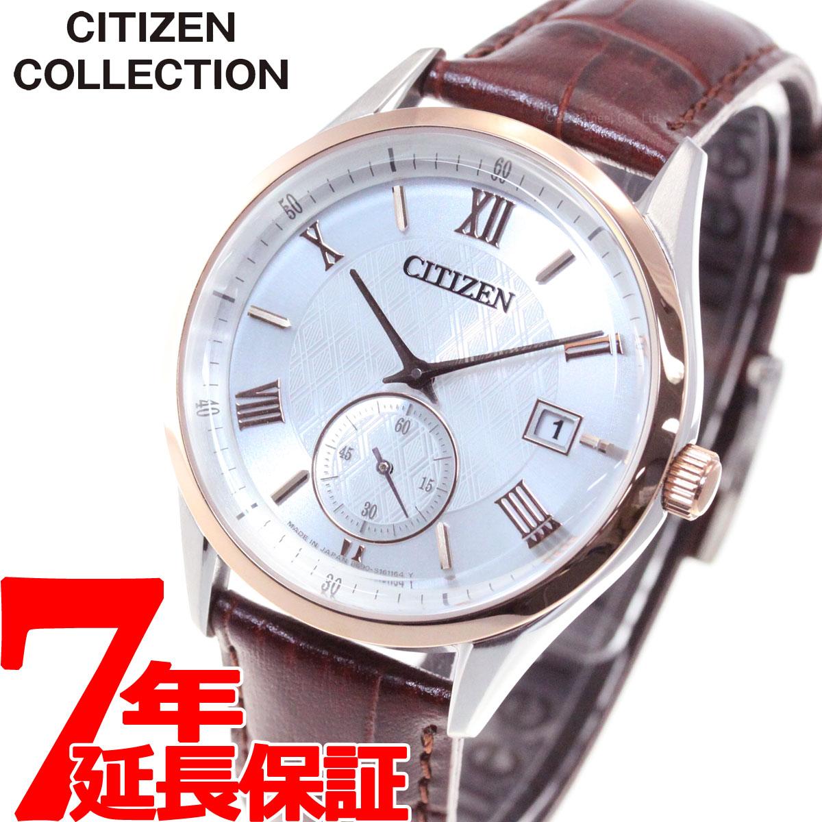 シチズンコレクション CITIZEN COLLECTION エコドライブ ソーラー 腕時計 メンズ BV1124-14A【2018 新作】