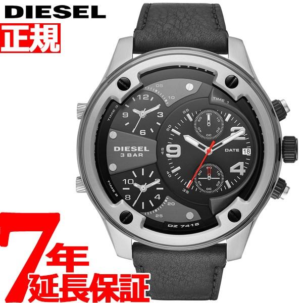 ディーゼル DIESEL 腕時計 メンズ ボルトダウン BOLTDOWN クロノグラフ DZ7415【2018 新作】