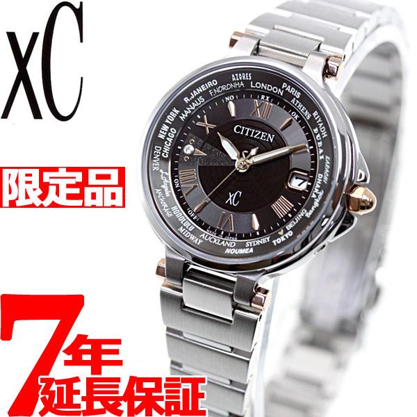 シチズン クロスシー CITIZEN xC 限定モデル ペアウォッチ エコドライブ 電波時計 ハッピーフライト 腕時計 レディース ショコラケーキ EC1010-90X【2018 新作】