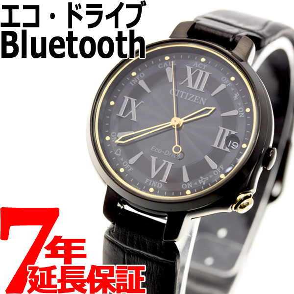 シチズン エコドライブ Bluetooth 100周年記念 限定モデル レディース 腕時計 ブルートゥース CITIZEN EE4058-19E【2018 新作】