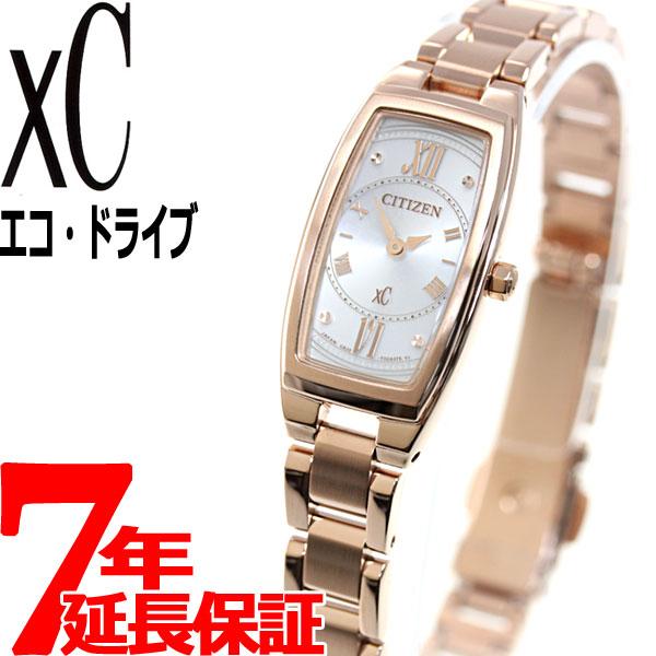 シチズン クロスシー CITIZEN XC エコドライブ ソーラー 腕時計 レディース EG2872-52A