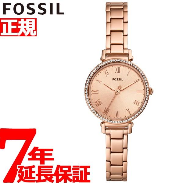 フォッシル FOSSIL 腕時計 レディース キンゼイ KINSEY ES4447【2018 新作】