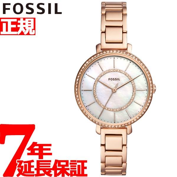 フォッシル FOSSIL 腕時計 レディース ジョセリン JOCELYN ES4452【2018 新作】