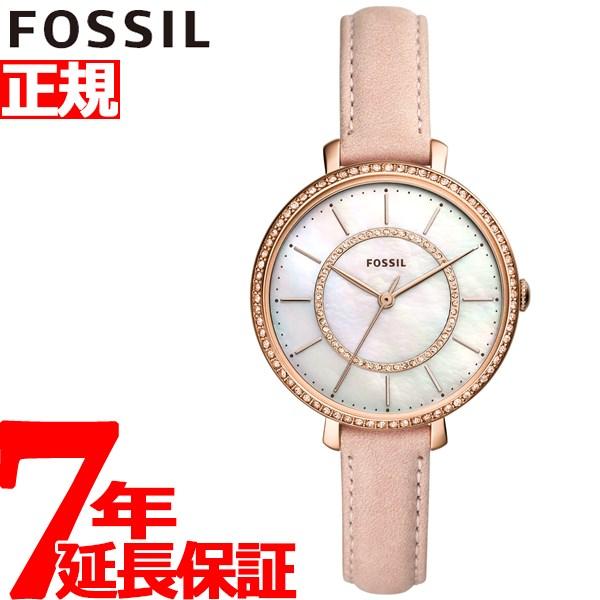 フォッシル FOSSIL 腕時計 レディース ジョセリン JOCELYN ES4455【2018 新作】