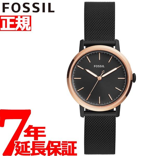 フォッシル FOSSIL 腕時計 レディース ニーリー NEELY ES4467【2018 新作】