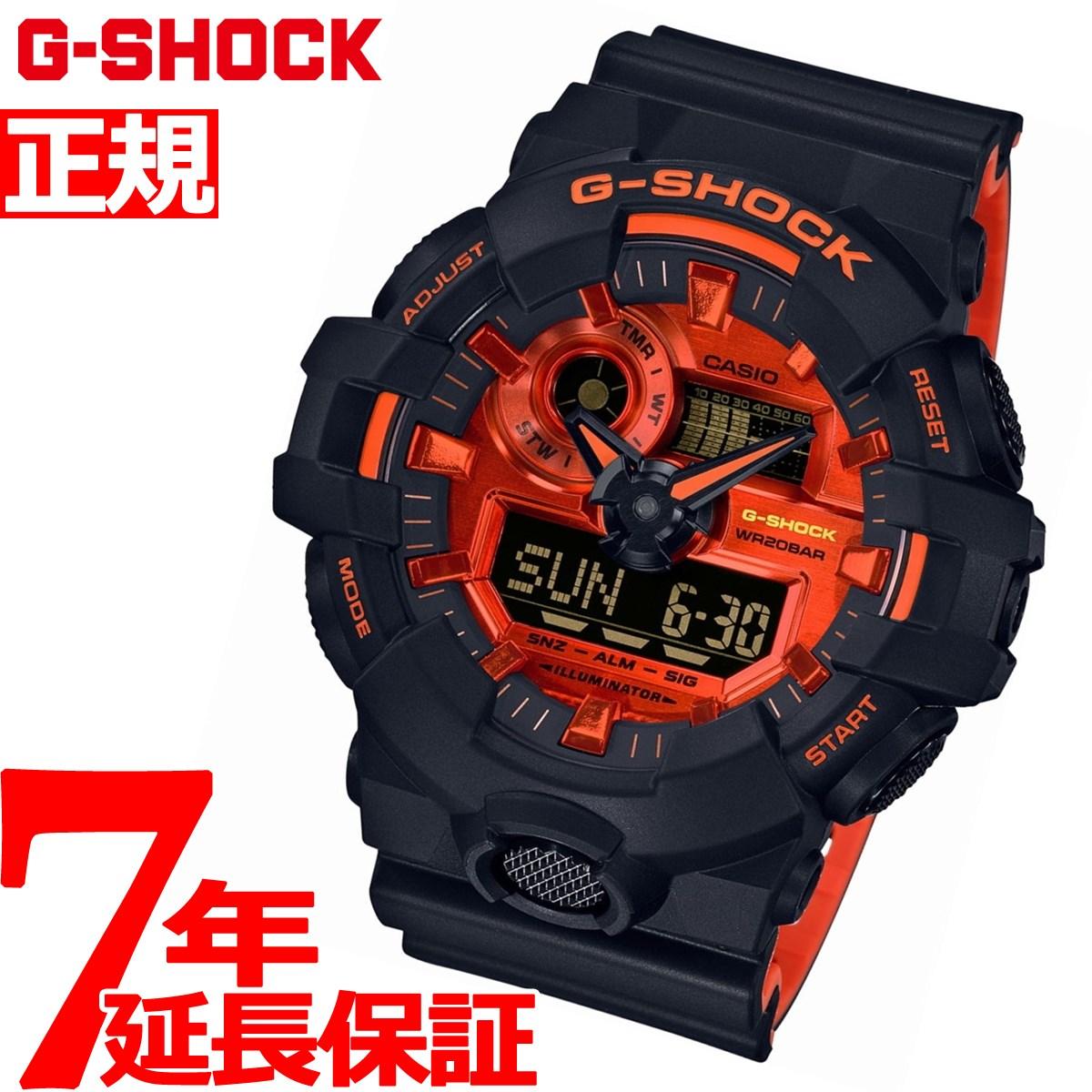 G-SHOCK アナデジ メンズ 腕時計 BRIGHT ORANGE COLOR カシオ CASIO GA-700BR-1AJF【2018 新作】